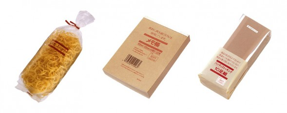 Muji Packaging