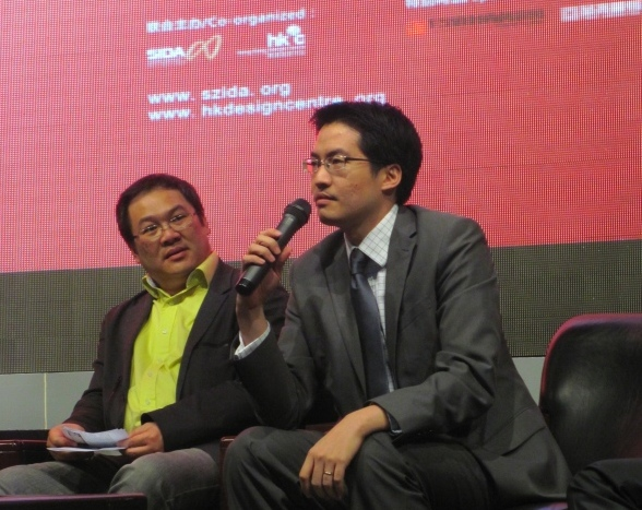Sustainable Branding: BODW 2010 Forum, Shenzhen
