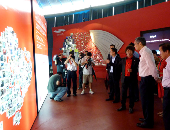 Sensing the Next S-Curve at the Shanghai World Expo 2010