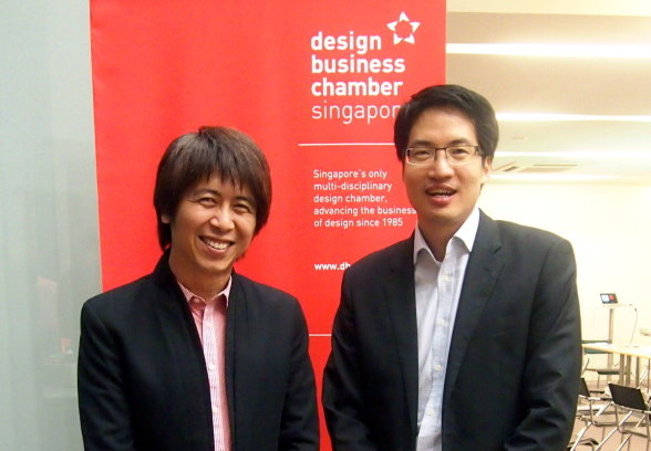 Lawrence Chong ends four years of Presidency at Design Business Chamber Singapore