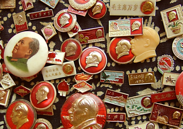 Mao Zedong memorabilia. Photo credit: Gary Tamin